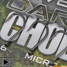 Gardner subterfuge-Super Soft /& Super Rigide//Pêche à La Carpe Hooklink